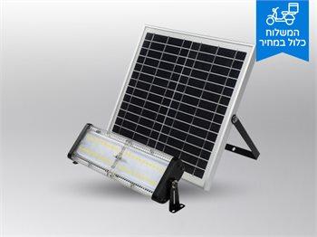 פנס הצפה חכם 50W פרוג'קטור סולארי להארת שטחים רחבים