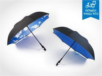 זוג מטריות מתהפכות - פטנט גאוני מדהים !