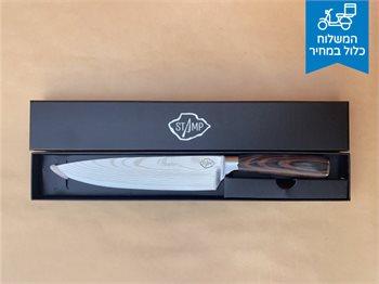 סכין שף סדרת לייזר המיועדת לכל עבודות המטבח