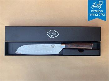 סכין סנטוקו מסדרת לייזר - לקיצוץ/פריסה במטבח