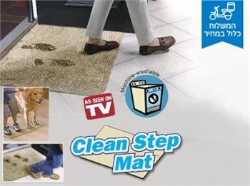 שטיח הקסם פטנט מבריק שטיח כניסה ייחודי-סופג עד 95% מהלכלוך