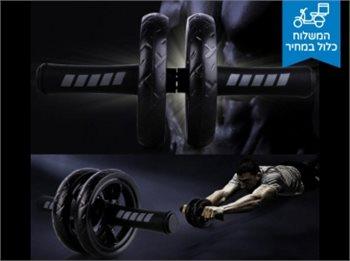 גלגל אימון בטן מקצועי AB ROLLER WHEEL