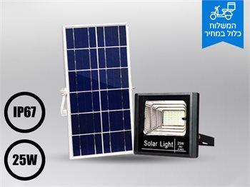פרוז'קטור סולארי 25W תאורת הצפה להארת שטחים רחבים