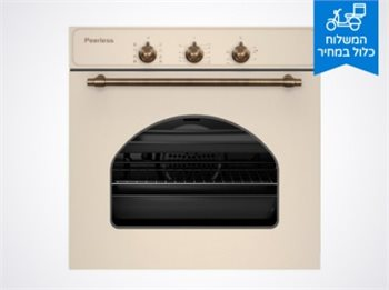 תנור בנוי כפרי פרימיום peerless פירלס