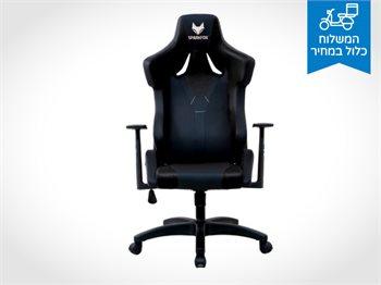 מושב גיימינג מקצועי GT VIPER SPARKFOX