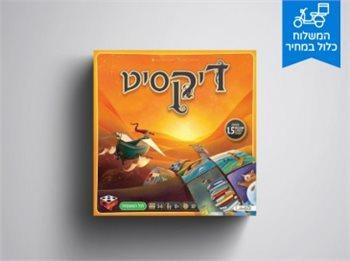 דיסקיט משחק אסטרטגי - אסוסיאציות ורמזים - מבית סמארט קליק