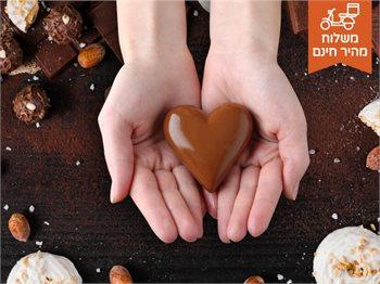 מארז שוקולד דה קרינה מארזי שי מתוקים לכל חגיגה