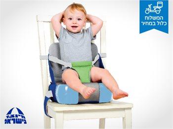 כיסא הגבהה לתינוק - בוסטר מושב הגבהה + רצועת נשיאה + תא אחסון