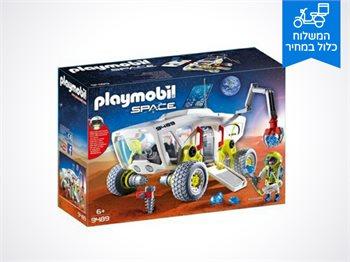 פליימוביל playmobil רכב חלל  לווין