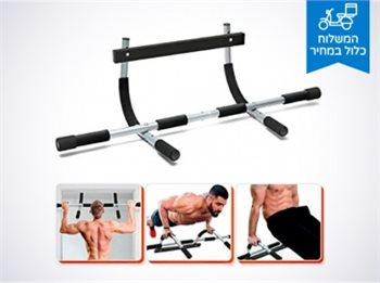מתקן מתח מוט-מתח לשימוש רב תכליתי !  Mega Gym