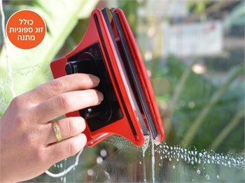 מגב הפלא מנקה חלונות טריפלקס/מרפסות שמש כולל מתנה